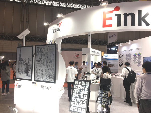 CEATEC JAPAN 2018 E Ink Japan様ブース